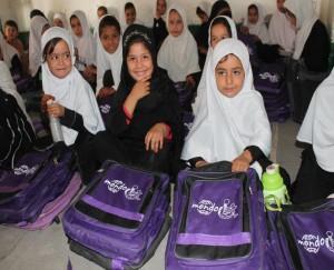 Fatima zahra esimene klass