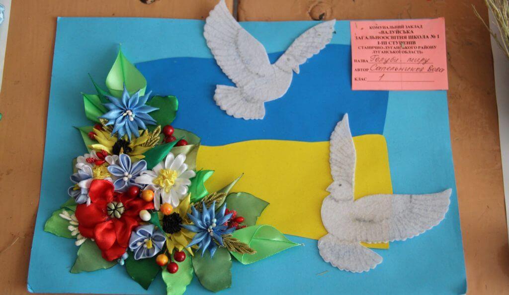 Valuskoje kool Ukraina Mondo
