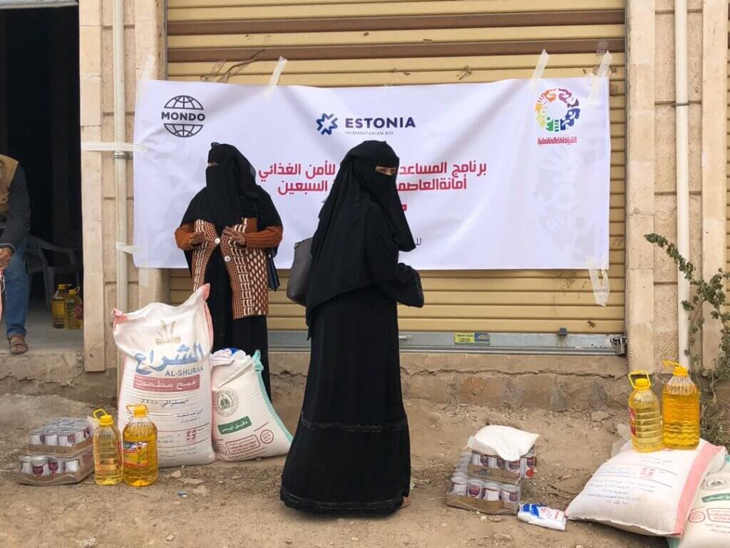 Toiduabi Jeemenis