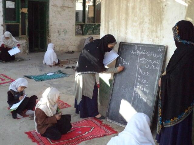 Fatima Zahra kool