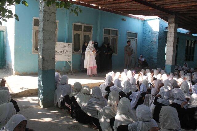 Afganistan tüdrukutekool